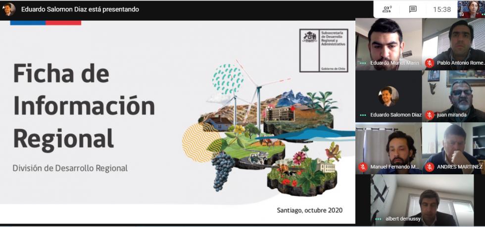 Subdere presentó la nueva Ficha Regional Única a los Gobiernos Regionales