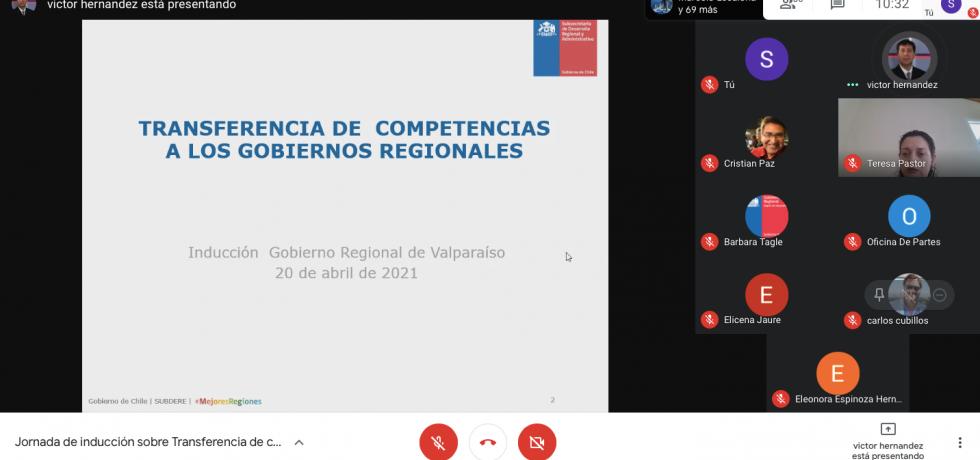 Subdere capacitó a funcionarios del Gore de Valparaíso sobre el levantamiento de competencias