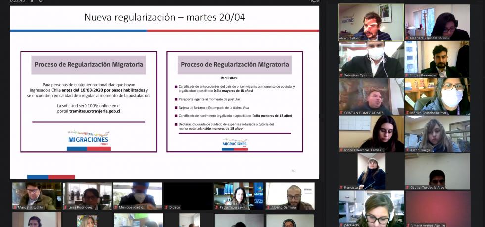 """Subdere y Extranjería realizan seminario virtual """"Municipios y migración: desafíos de integración para el desarrollo territorial"""""""
